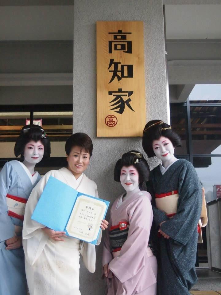 平成25年9月3日 高知県知事室にて委嘱式 | 観光特使 | 料亭 濱長